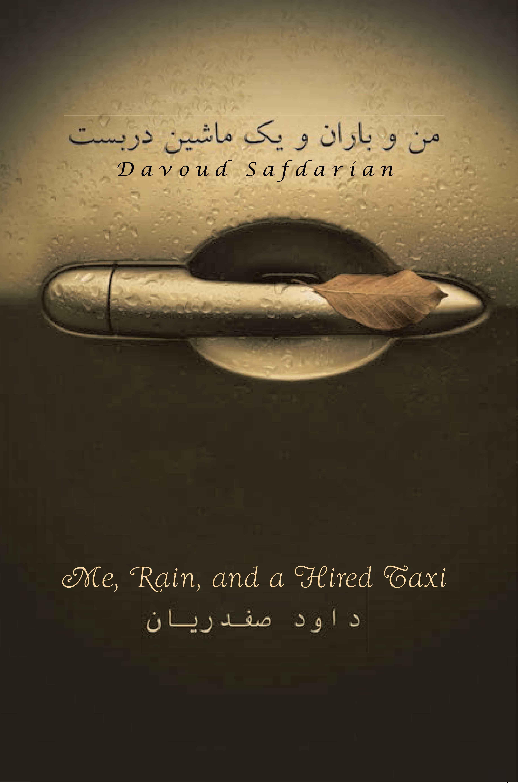 cover 1 copy